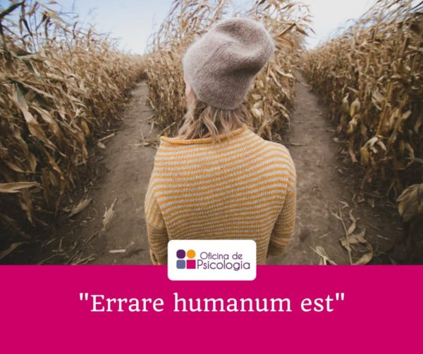 """""""Errare humanum est"""""""